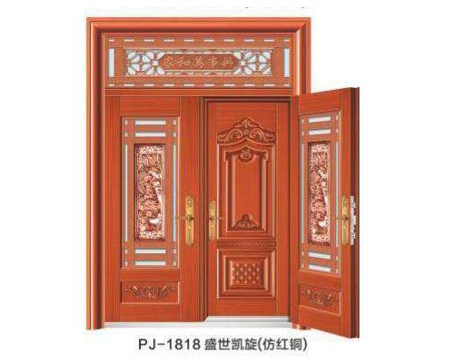 PJ-1818盛世凯旋(仿红铜)