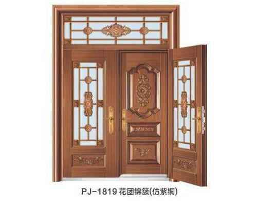 枣阳PJ-1819团花锦簇(仿紫铜)