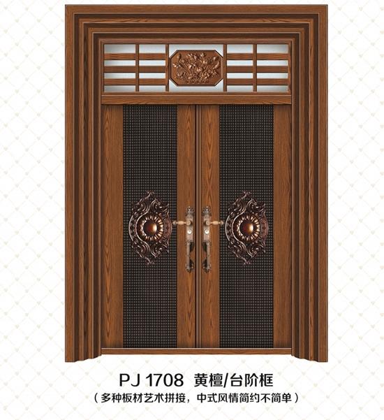 PJ1708黄檀/台阶框