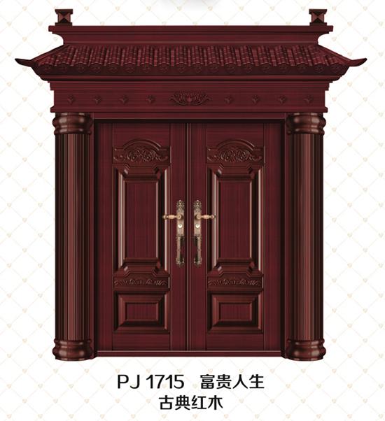 PJ1715  富贵人生 古典红木