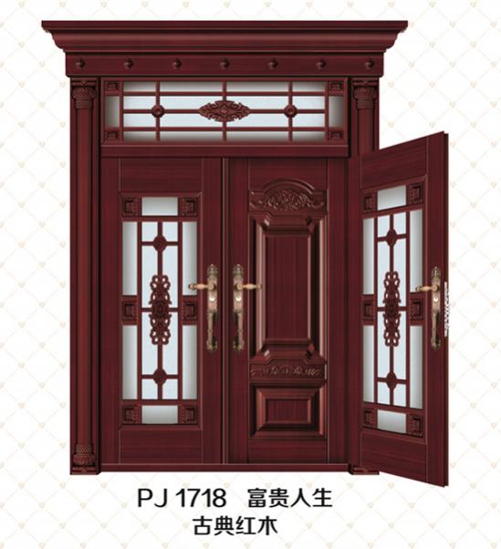 PJ1718  富贵人生  古典红木