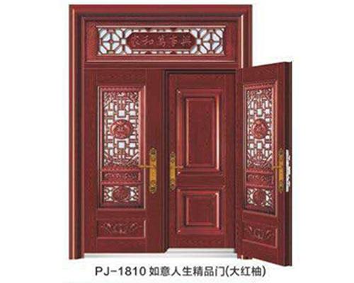 PJ1810如意人生精品门(大红柚)