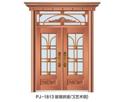 PJ-1813玻璃拼接门(艺术铜)