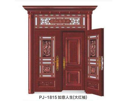 PJ-1815如意人生(大红柚)