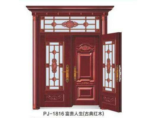 PJ-1816富贵人生(古典红木)