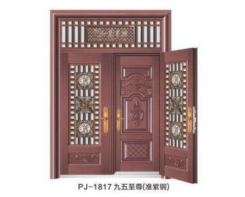 枣阳PJ-1817九五之尊(准紫铜)