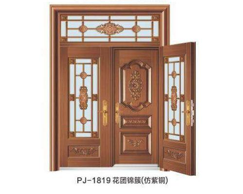 信阳PJ-1819团花锦簇(仿紫铜)