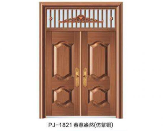 枣阳PJ-1821春意盎然(仿紫铜)