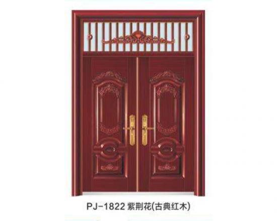 信阳PJ-1822紫荆花(古典红木)