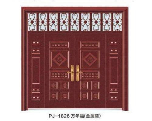 PJ-1826万年富(金属漆)