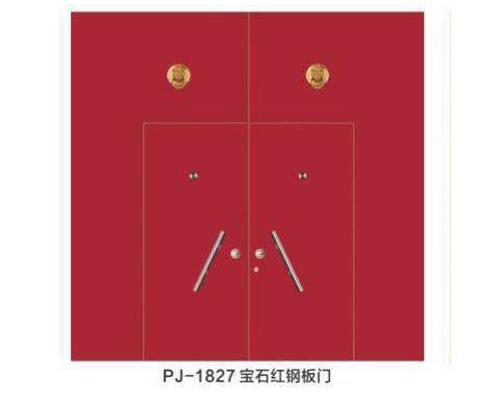 PJ-1827红宝石钢板门