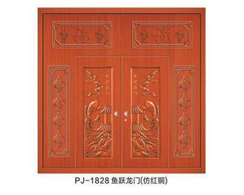 PJ-1828鱼跃龙门(仿红铜)